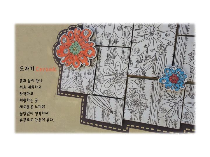 Park jin kyung_01