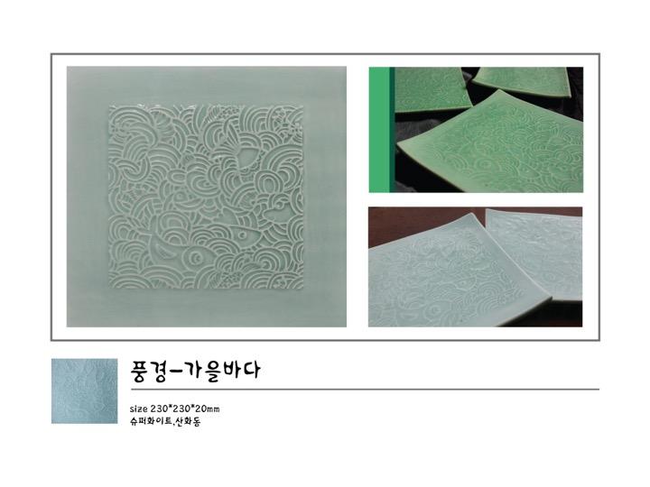 Park jin kyung_02