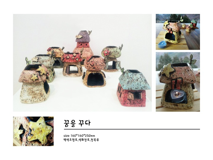 Park jin kyung_05