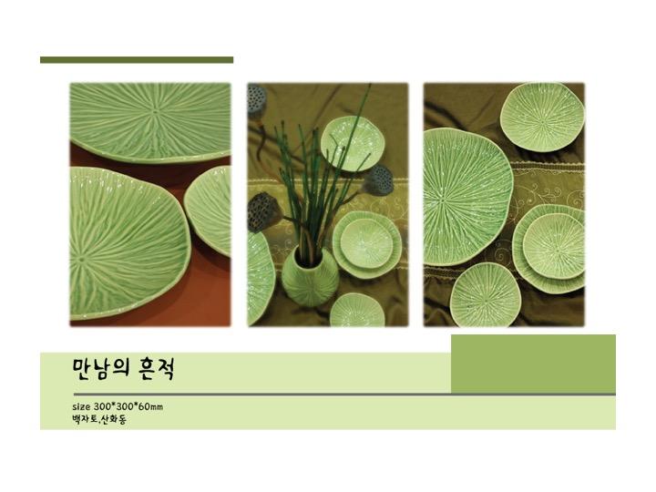 Park jin kyung_08