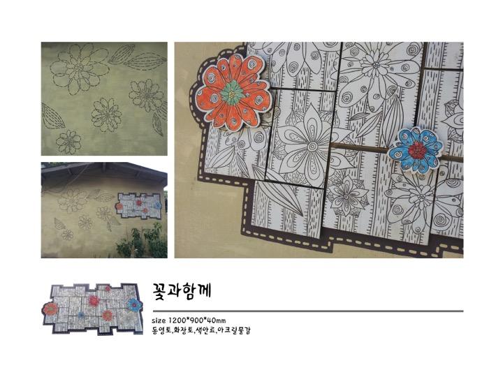 Park jin kyung_09