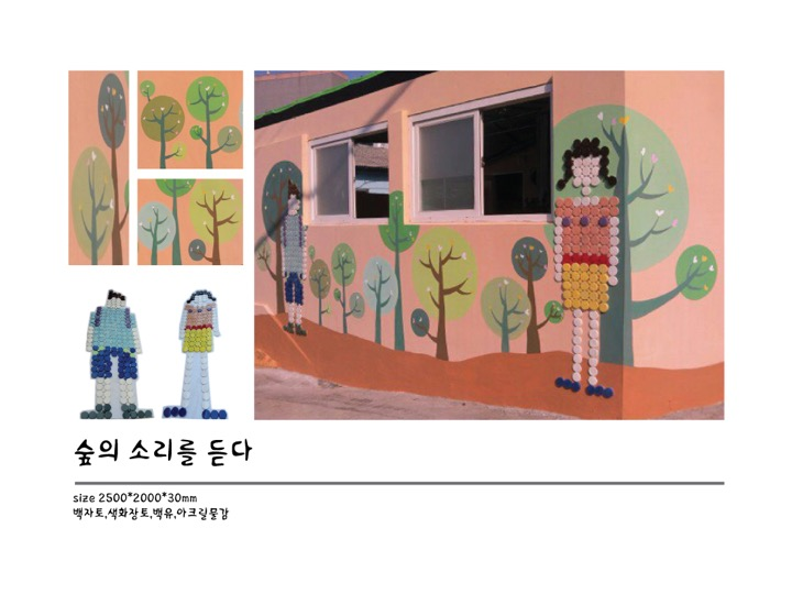 Park jin kyung_10