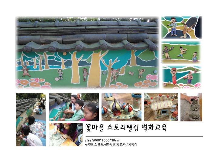 Park jin kyung_11